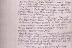 Vishwas-bhujbal