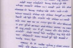 gangaram-bhujbal
