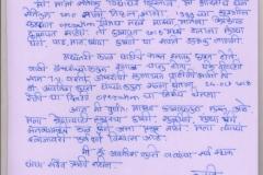 vidhadhar-birnale