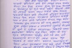 shantaram-ravamkar