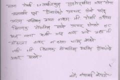 shantabai-bohade